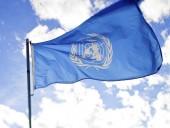 Совбез ООН принял резолюцию о прекращении огня на время пандемии COVID-19
