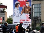 Пандемия: представитель ВОЗ во Вьетнаме заявил, что никакой мутации COVID-19 в Дананге - нету