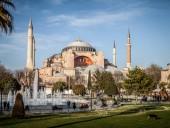 Франция отреагировала на указ Эрдогана о передаче собора Святой Софии под мечеть