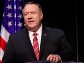Вредят Украине: США включат