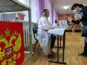 В РФ завершили голосование по поправкам к конституции