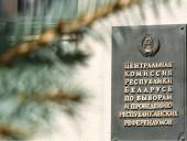ЦИК Беларуси не пустила на выборы главного оппонента Лукашенко