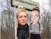 У российского рэпера Елджея и его жены Ивлеевой обнаружили коронавирус