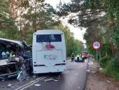 В Польше произошло ДТП с тремя автобусами: 14 человек пострадали, в том числе двое детей