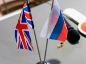 Лондон обвинил РФ в попытке вмешаться в британские выборы: Москва не согласна