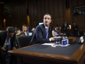 Американский регулятор планирует снова вызвать Цукерберга для дачи показаний
