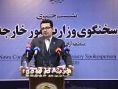 Катастрофа лайнера МАУ: Иран согласился на выплату компенсаций