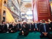 В Греции объявили день траура в связи с первым намазом в соборе Святой Софии