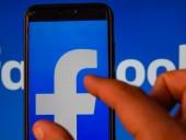 Facebook и Instagram проверят свои алгоритмы на наличие расовой дискриминации