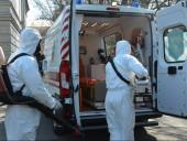 Пандемия: СМИ сообщили о распространении фейков о COVID-19 экс-разведчиками России