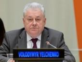 Зеленский назначил Ельченко послом еще в двух странах по совместительству