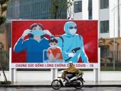 Во Вьетнаме остановили сообщение с курортом Дананг - в городе обнаружили опасную мутацию COVID-19