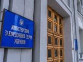 Пожар в польском хостеле с украинцами: в МИД сообщили детали