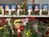Иран готов выплатить компенсацию семьям погибших в авиакатастрофе под Тегераном