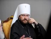 РПЦ прокомментировала передачу собора Святой Софии под мечеть: это пощечина всему христианству