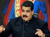 Мадуро решио обновить командующих основными видами войск Венесуэлы
