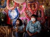 Пандемия: в Мексике уже более 331 тысячи заболевших и 38 тысяч погибших из-за COVID-19
