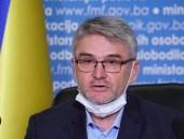 Из-за коронавирусной инфекции умер боснийский министр