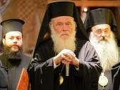 Глава Элладской церкви о намерении Эрдогана превратить собор Святой Софии в мечуть: турки не посмеют это сделать