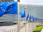 Лидеры стран ЕС на саммите достигли соглашения по восстановлению экономики