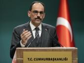 Представитель Эрдогана о передаче собора Святой Софии под мечеть: это не будет мешать туристам