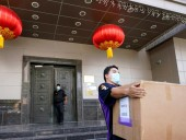 Дипломаты КНР оставили консульство Китая в американском Хьюстоне