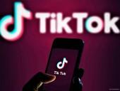 В США рассматривают возможность запрета на китайское приложение TikTok - Помпео