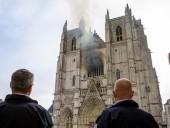 Пожар в кафедральном соборе Нанта: подозреваемый признался в поджоге