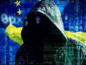 США объявили награду за поимку хакеров из Украины