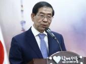 Исчезнувшего мэра Сеула нашли мертвым - СМИ