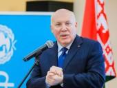 Российский посол в Минске заявил, что Беларусь и РФ могут вернуться к обсуждению интеграции уже в этом году