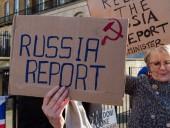 Доклад британского парламента о вмешательстве РФ в выборы: Лондон сильно недооценил российскую угрозу