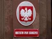 МИД Польши вызвало посла Беларуси из-за