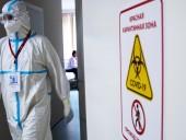 В России за сутки зафиксировали более 5,2 тыс. случаев COVID-19, умерло 119 человек