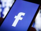 Facebook разрешил своим сотрудникам еще год работать удаленно