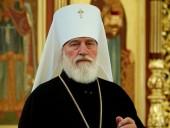 Синод РПЦ освободил от должности главу Белорусской православной церкви