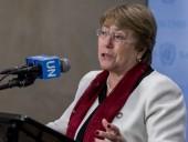 Верховный комиссар ООН по правам человека призвала Минск прекратить массовые аресты