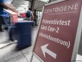 Коронавирус: в Германии начали бесплатное тестировать путешественников при возвращении в страну
