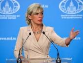 Захарова посоветовала не искать российский след в