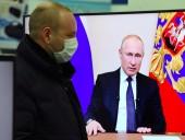 Дочь Путина испытала на себе российскую вакцину от коронавируса