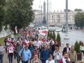 В Минске проходит