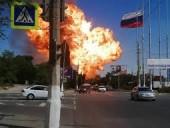 В России взорвалась цистерна с газом, пострадали 12 человек