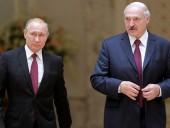 В Кремле анонсировали встречу Путина с Лукашенко