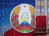 Власти Беларуси ограничили доступ к двум новостным сайтам