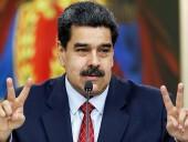 Президент Венесуэлы считает, что было бы