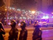 Протесты в Беларуси: в СИЗО до сих пор находятся около 4 тысяч человек