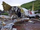 Авиакатастрофа в Индии: в МИД Украины выразили соболезнования