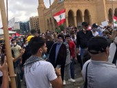 В Бейруте продолжаются антиправительственные протесты, полиция применила слозогинний газ