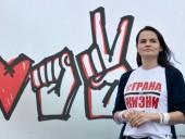 Люди из команды Тихановской остаются задержанными — штаб