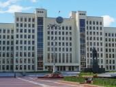 Лукашенко переназначил премьер-министра и утвердил состав правительства